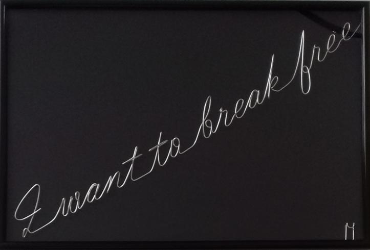 I want to break free 20180525_124227
