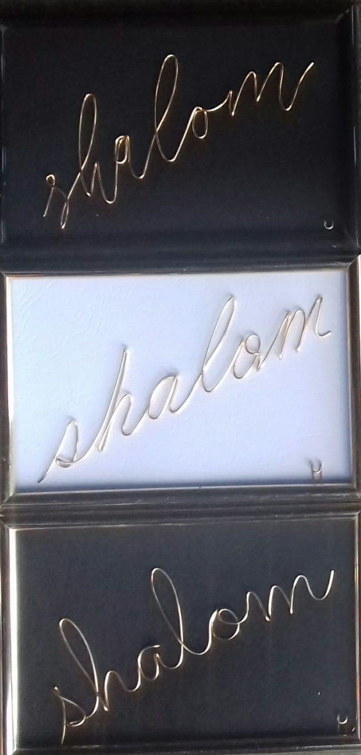 shalom 20190708_114651-1