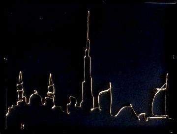 Dubai 20200220_113711-1