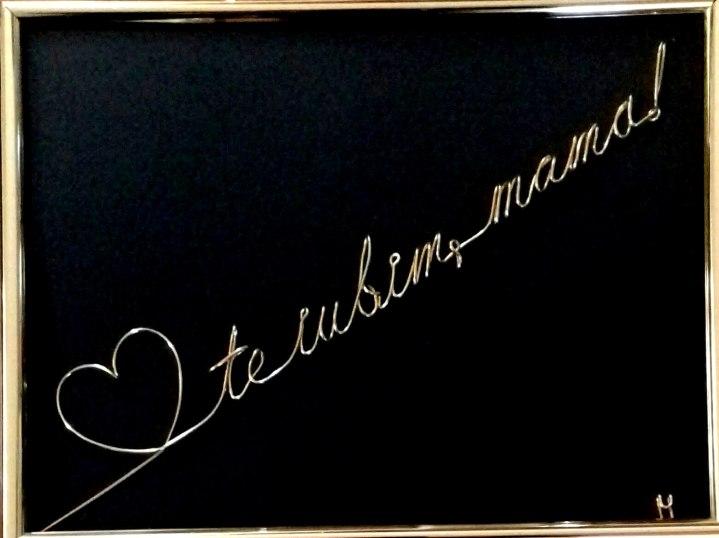 te iubim mama 20200225_164827-1
